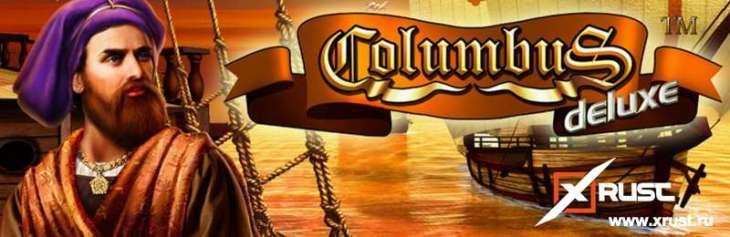 Вип Вулкан и автомат Columbus Deluxe