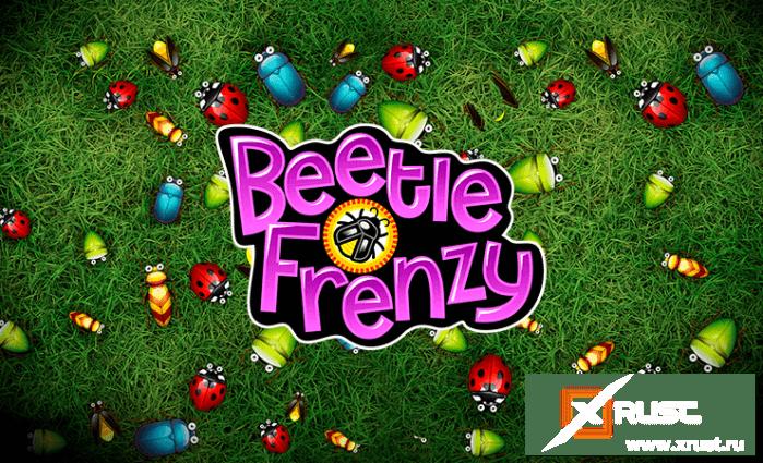 Казино Вулкан. Играем в автомат Beetle Frenzy