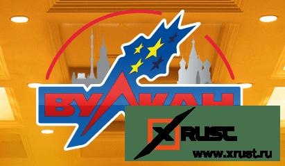 Казино Vulkan Russia и игровой автомат Princess Anastasia