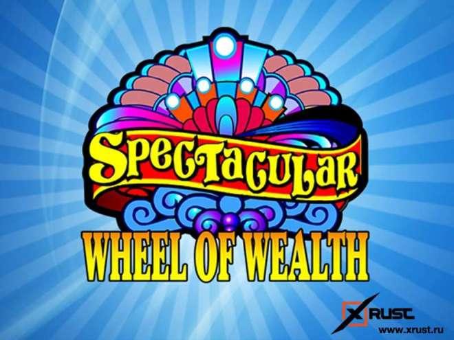 Казино Фараон и автомат Spectacular Wheel of Wealth