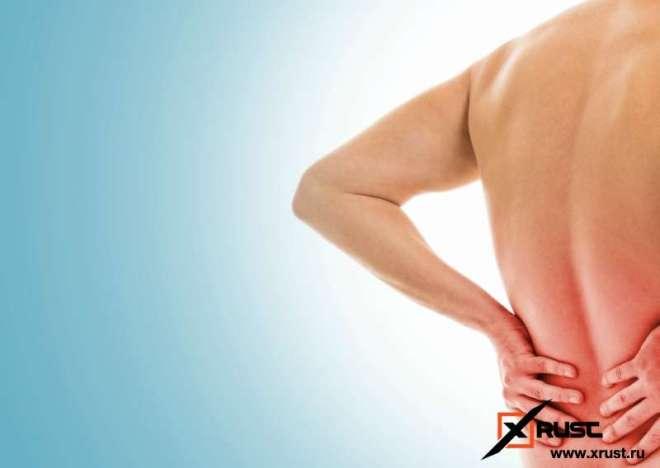 Межпозвоночная грыжа. Симптомы и лечение