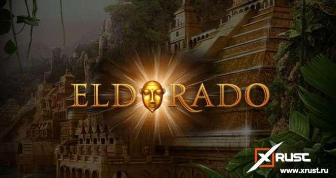 Казино Эльдорадо и новый игровой автомат