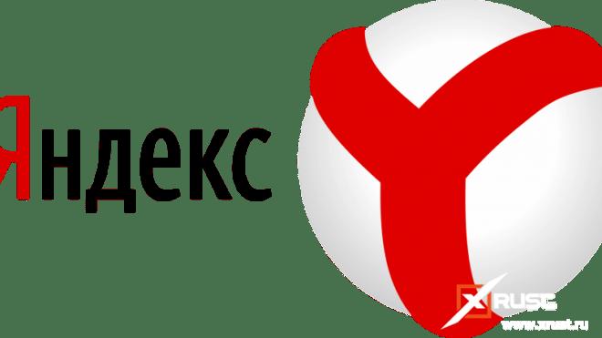 Он вновь оказался неверным?! Яндекс браузер.