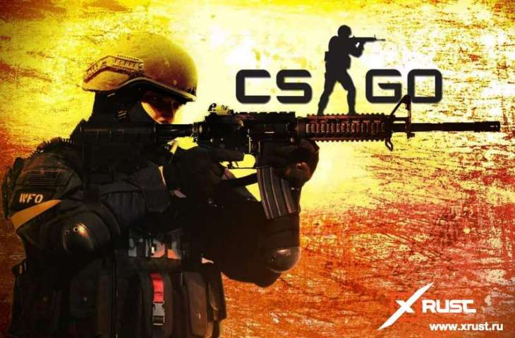 Скины в Counter-Strike: Global Offensive