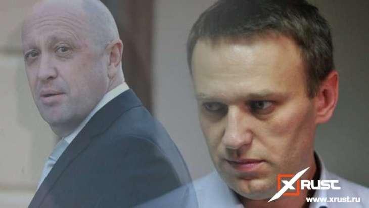 Почему Евгений Пригожин скупил долги Навального