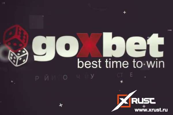 Слоты без регистрации в Goxbet