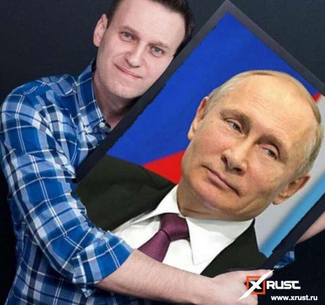 На самом деле Путин дал указ выпустить Навального лечиться за границу в Германию