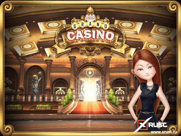 Игровой автомат The Money Game Gaminator в Гранд казино