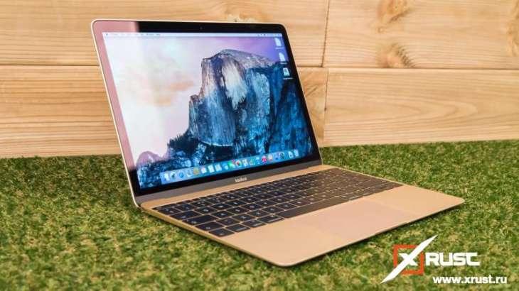 Apple MacBook Pro. Обзор