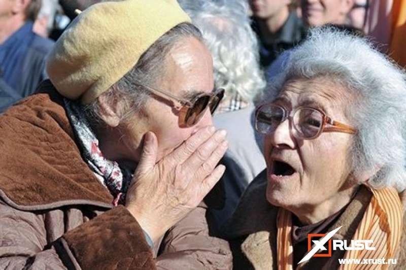 Кто будет получать в 2021 году пенсию 30 тыс. рублей?