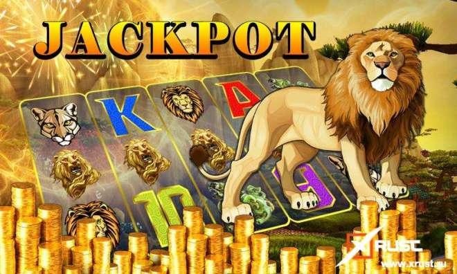 Лучшие игровые автоматы в казино Лев