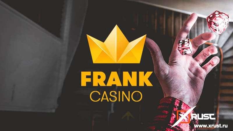 Лучшие игровые автоматы в казино Франк