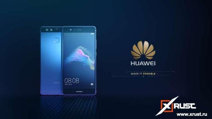 Покупаем смартфон Huawei