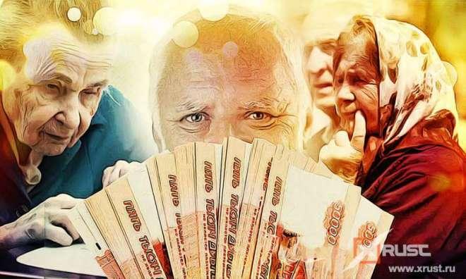 С января 2021 начнёт действовать новая программа для пенсионеров
