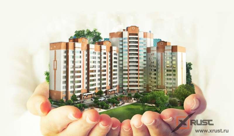 Какие новые правила вступают в силу с 2021 года для собственников жилья
