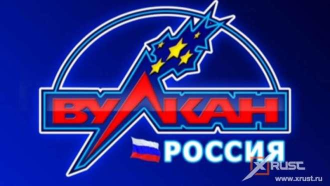 Лучшие игровые автоматы в казино Вулкан Россия