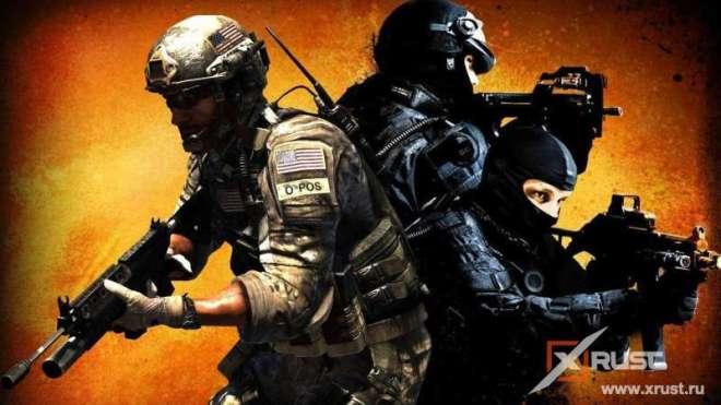 Как продать скин в Counter-Strike