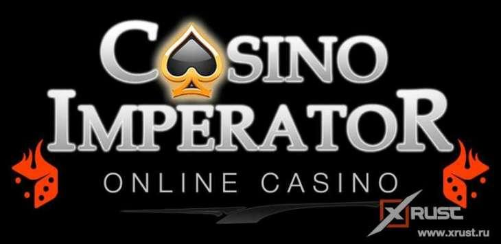 Новые автоматы в Император казино (Imperator casino)