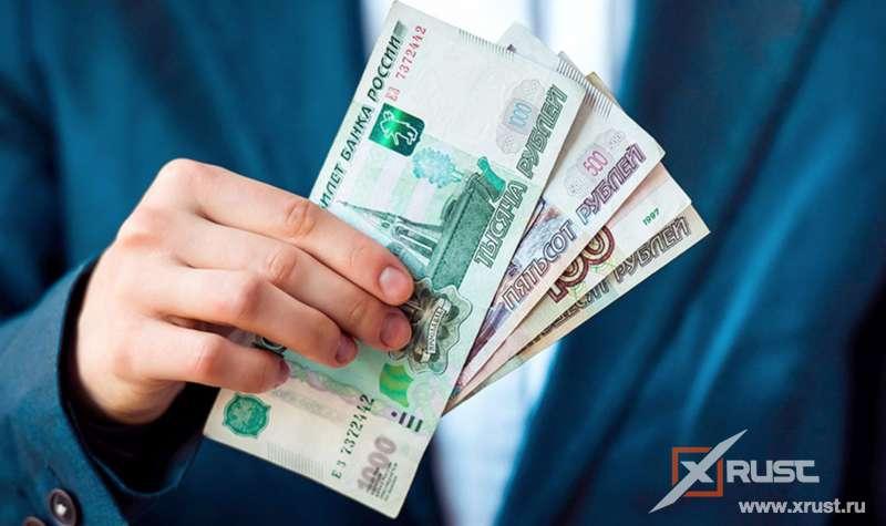 Сколько денег нужно для достойной жизни в России