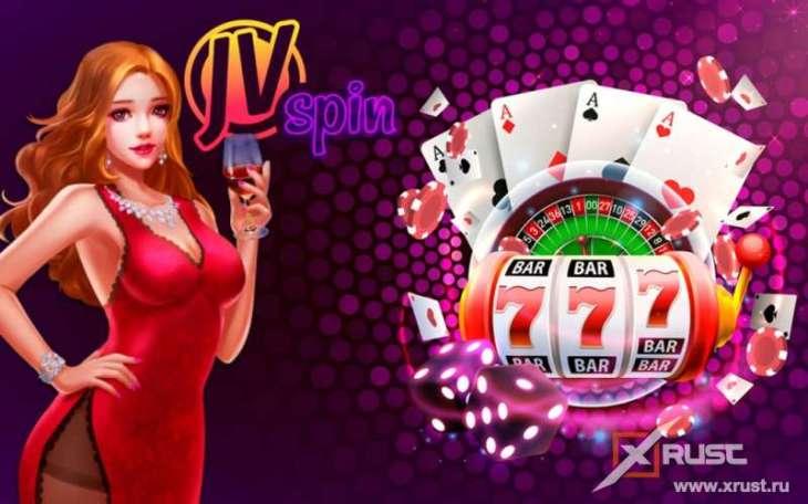 Играем через зеркало Jvspin Casino в новый игровой автомат