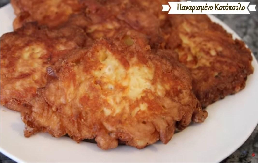 Παναρισμένα στήθη Κοτόπουλου
