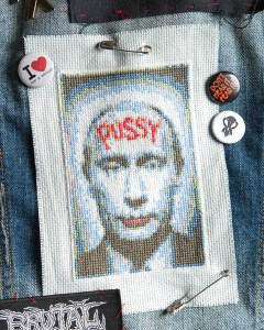Ellen Schinderman's Pussy Riot Putin design for issue 1