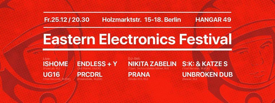 eastern-electronics-festival-2015_horizontal