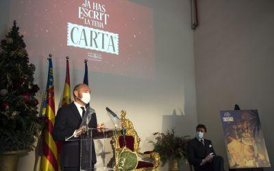 La Diputació de València presenta la seua campanya de Nadal amb un missatge d'il·lusió que arribarà a tots els municipis