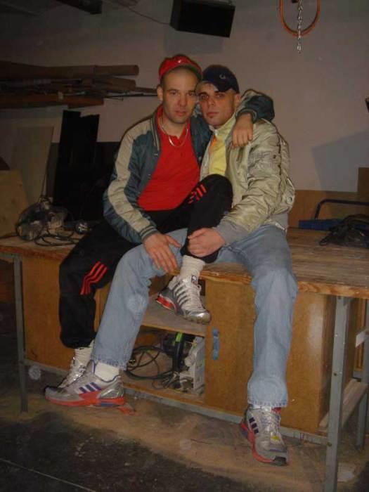 Sneaker Freax III Photo