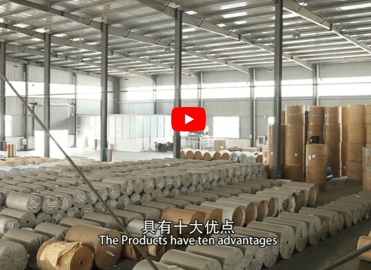 Reflective material manufacturer