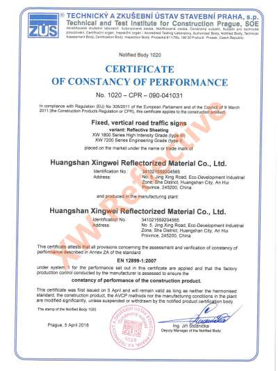 XW-reflective-CE-certification-