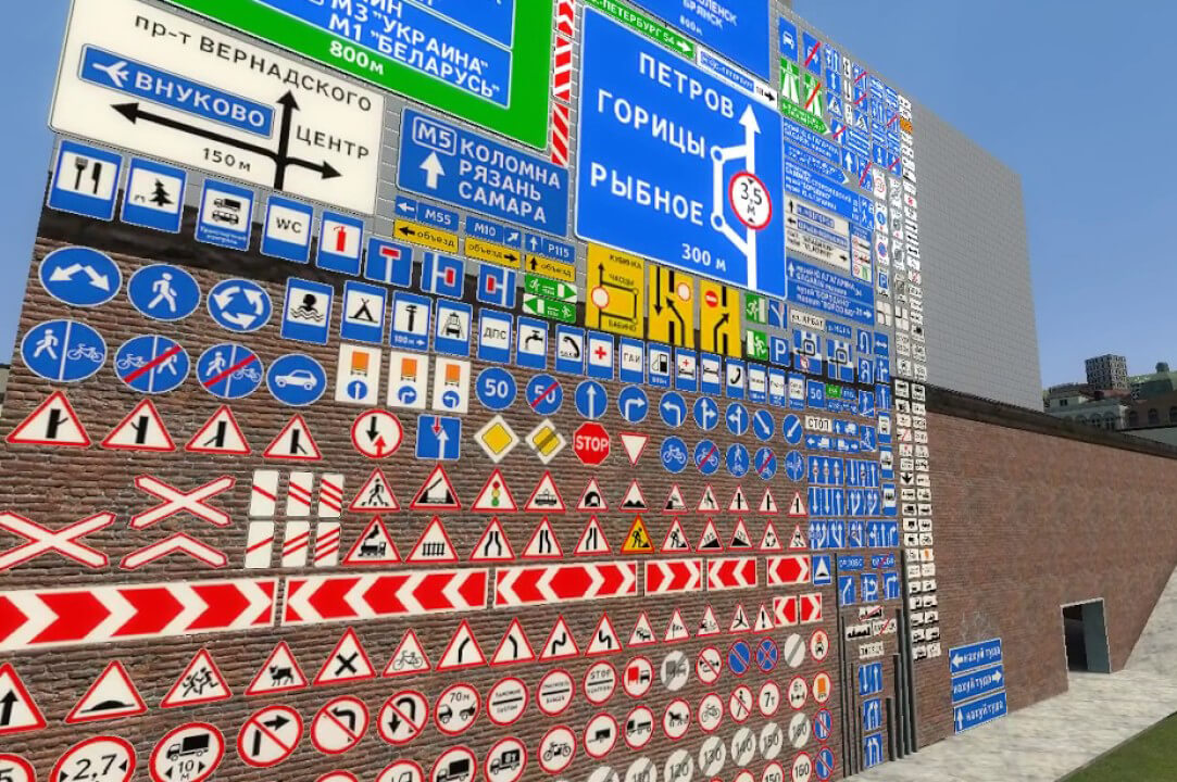Russia traffic sign reflective sheeting