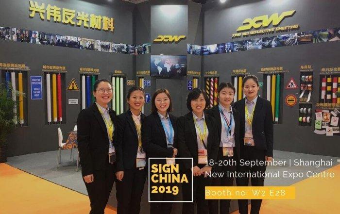 sign china 2019