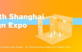 Apppexpo 2020 signage fair