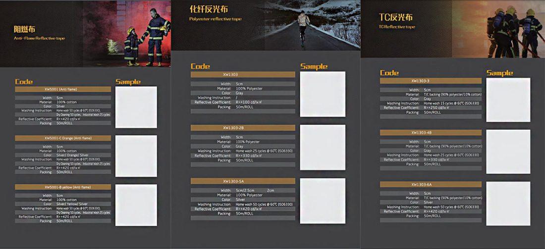 reflective fabric catalog