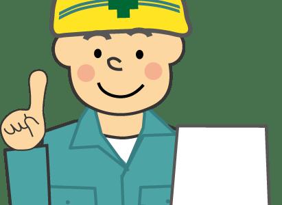 2016 4月14日 熊本市内の火災の場所はどこ?イオンモール熊本?緊急地震速報の怖い音が鳴らない?消す、鳴らない方法は?TBS、日テレのインタビューで手を振る酔ってるおじさん、サラリーマンが不謹慎!