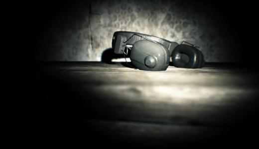 バイオハザード7(バイオ7) 電話ランプが7回点滅でもう少し待つと消える?トゥルーエンドのエンディング5つ目の分岐点か?壁を背にして歩くと回避できる?幽霊の正体は音声で判明?階段のスクショ画像や出現条件!なぜ出ない?デマ?