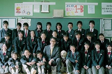 24時間テレビ ドラマ 2016「盲目のヨシノリ先生~光を失って心が見えた~」生徒役でジャニーズからバーター出演はない?加藤シゲアキと沢尻エリカの子供役は誰?