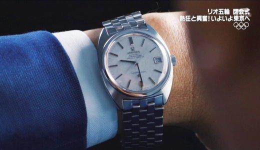リオ五輪閉会式 動画で安倍首相(安倍総理)の腕時計のブランドメーカーがスイス製のOMEGAΩ(オメガ)の理由は?なぜかSEIKO(セイコー)じゃないのはリオオリンピックのスポンサー?