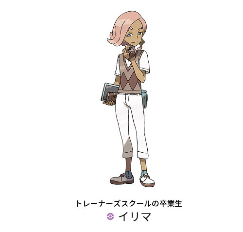 pokemon-sun-moon-raiti-irima-2