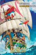 Doraemon the Movie: Nobita's Treasure Island (2018) BluRay 480p & 720p