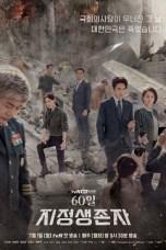 Designated Survivor: 60 Days Season 1 (2019) HD 480p & 720p Download