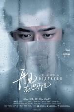 Distance (2016) BluRay 480p & 720p Free HD Movie Download