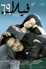Villa 69 (2013) WEB-DL 480p & 720p Free HD Movie Download