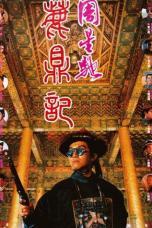 Royal Tramp (1992) BluRay 480p | 720p | 1080p Movie Download