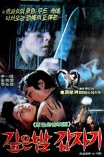 Suddenly in the Dark (1981) BluRay 480p | 720p | 1080p Movie Download