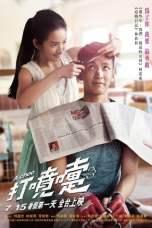 A Choo (2020) BluRay 480p, 720p & 1080p Movie Download