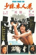 Shaolin Wooden Men (1976) BluRay 480p | 720p | 1080p Movie Download