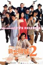 Love Undercover 2: Love Mission (2003) BluRay 480p | 720p | 1080p Movie Download