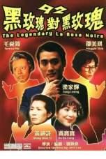 92 Legendary La Rose Noire (1992) BluRay 480p, 720p & 1080p Movie Download